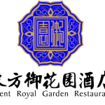 绍兴东方御花园酒店有限公司