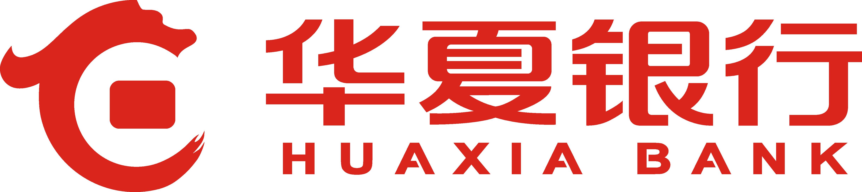 华夏银行股份有限公司绍兴分行