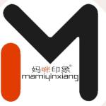 浙江巨瑞服饰有限公司