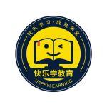 绍兴市上虞区海博课外培训学校有限公司