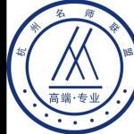 绍兴市上虞区名扬培训学校